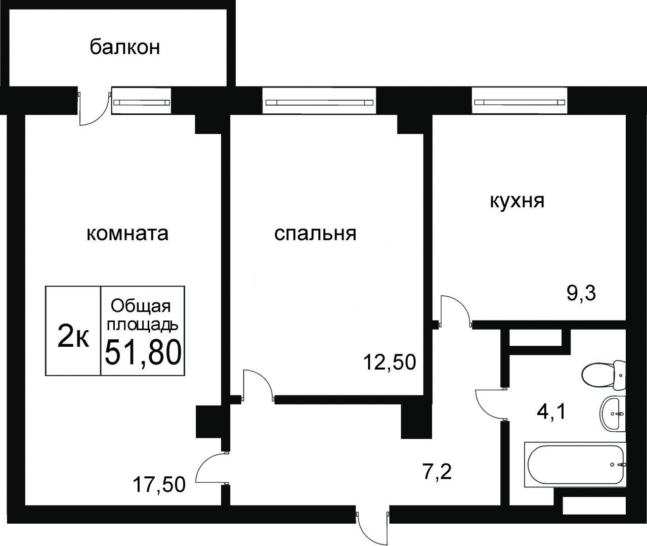 Продажа 2-комнатной новостройки, Красноярск, Петра Подзолкова,  Подзолкова