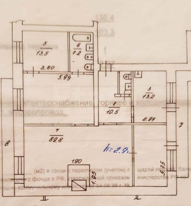 Продажа 4-комнатной квартиры, Красноярск, 78 Добровольческой бригады,  14а