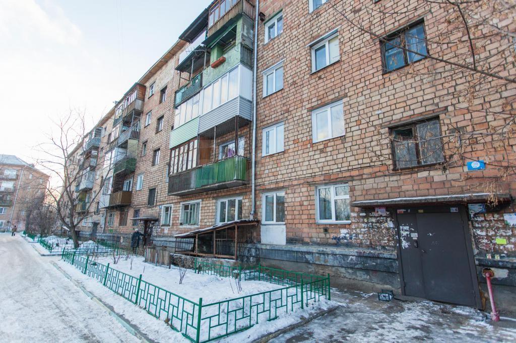 Продажа 2-комнатной квартиры, Красноярск, Крупской,  10а