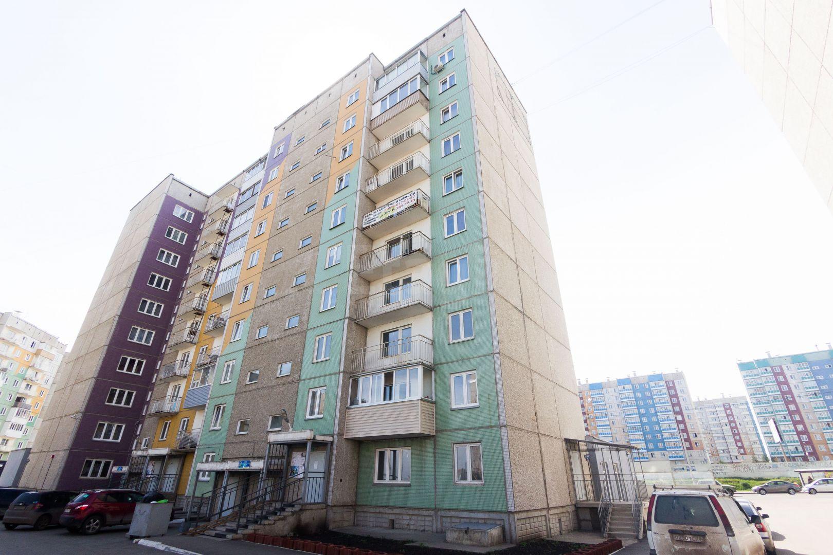 Продажа 3-комнатной квартиры, Красноярск, Линейная,  94