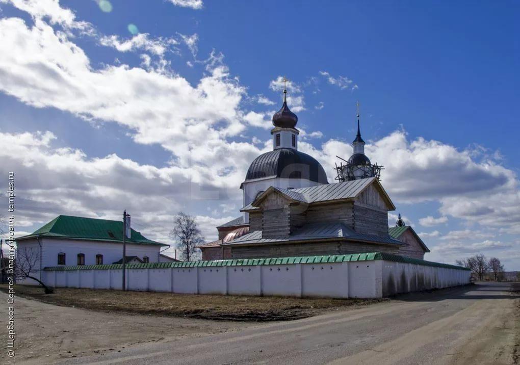 Лазарево, Кирова, участок 11.6 cот на продажу