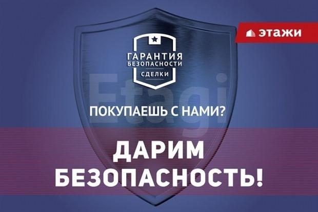Борисово, Октябрьская, дом  с участком 8 cот на продажу