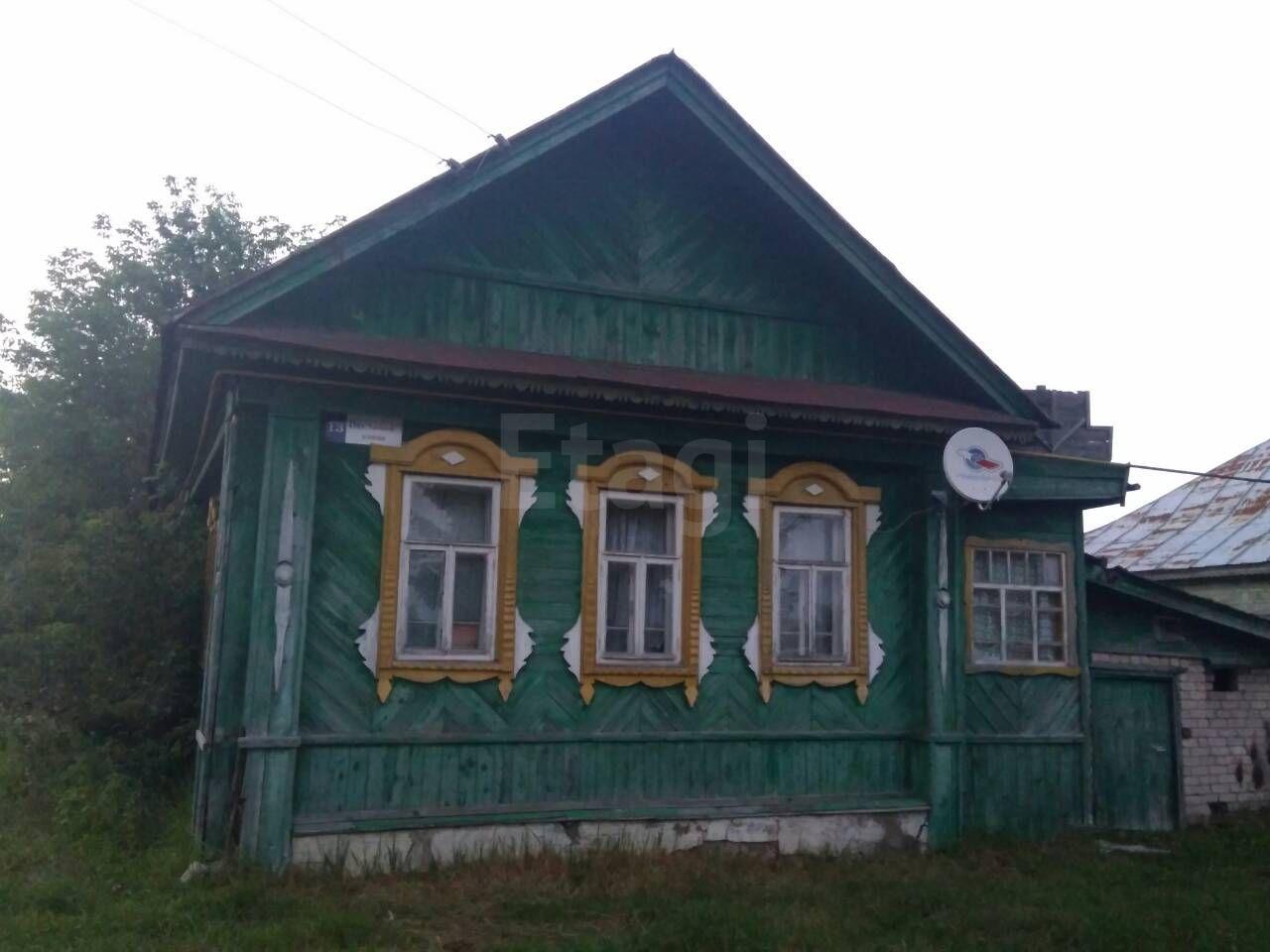 Загряжское, Песчаная, дом  с участком 7 cот на продажу