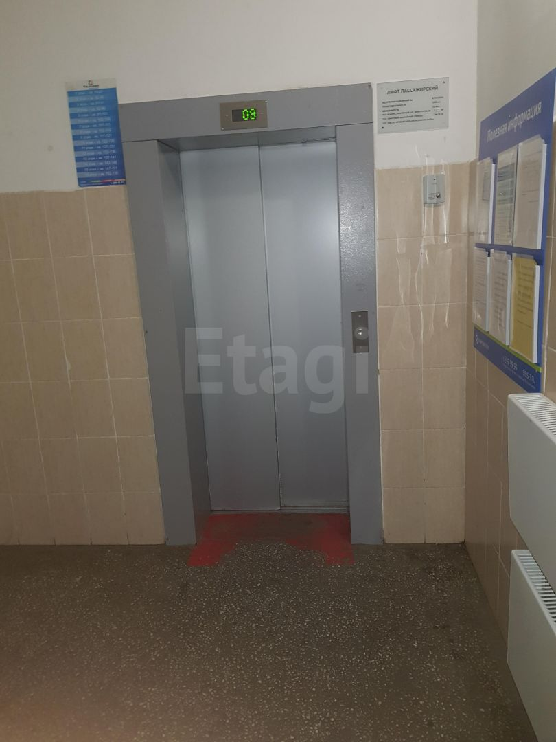 Продажа 2-комнатной квартиры, Красноярск, 9 Мая,  8