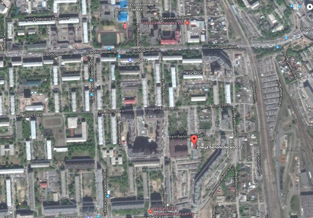 Продажа 1-комнатной квартиры, Красноярск, Белопольского,  2